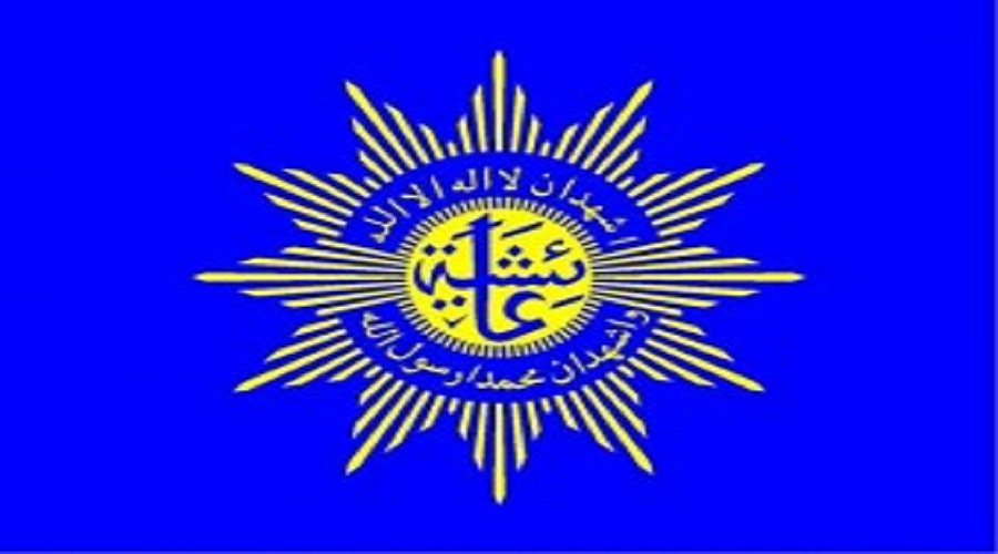 Hasil Musypimwil, 33 calon tetap PW Aisyiyah Sulsel