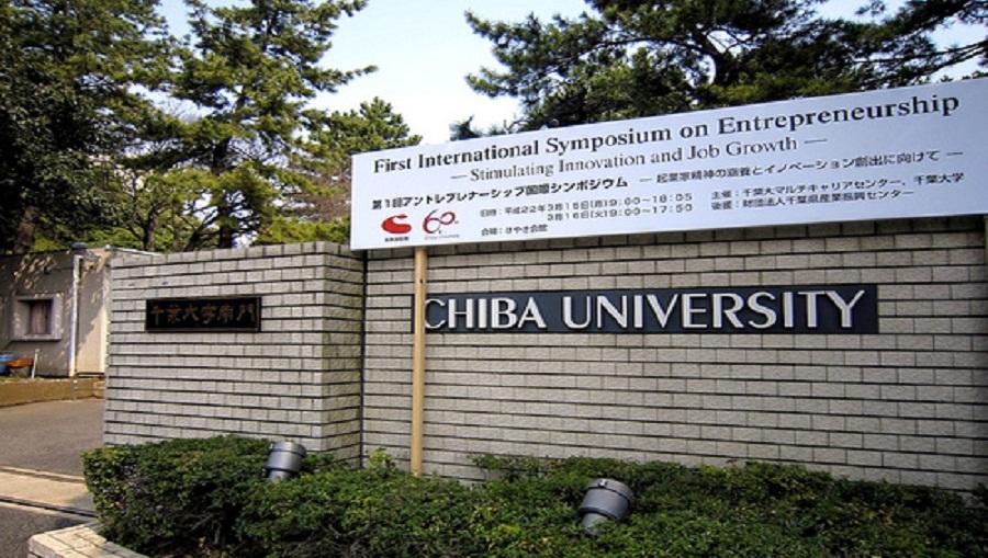 Kerjasama Pertama Chiba University dengan Universitas Swasta Indonesia