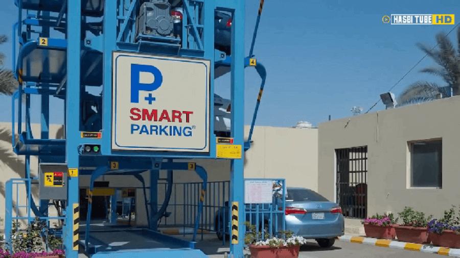 Smart Parking Solution
