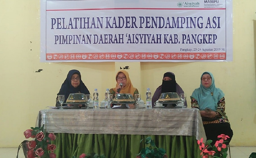 Aisyiyah Pangkep